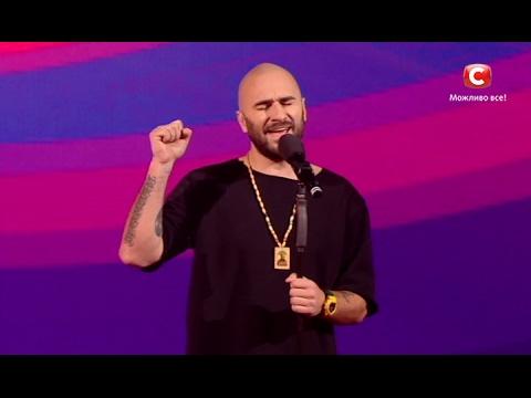 Сальто Назад - О Мамо. Евровидение-2017. Первый полуфинал