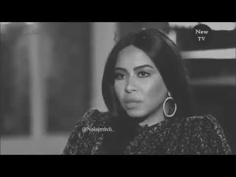 شيرين - ضعفي | Sherine - Daafy فيديو حزين جدا 💔 #حالات_واتس #شيرين