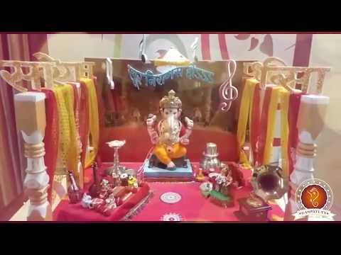 Swati Barad Home Ganpati Decoration Video