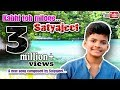 Kabhi toh miloge a new compositoin of Satyajeet...