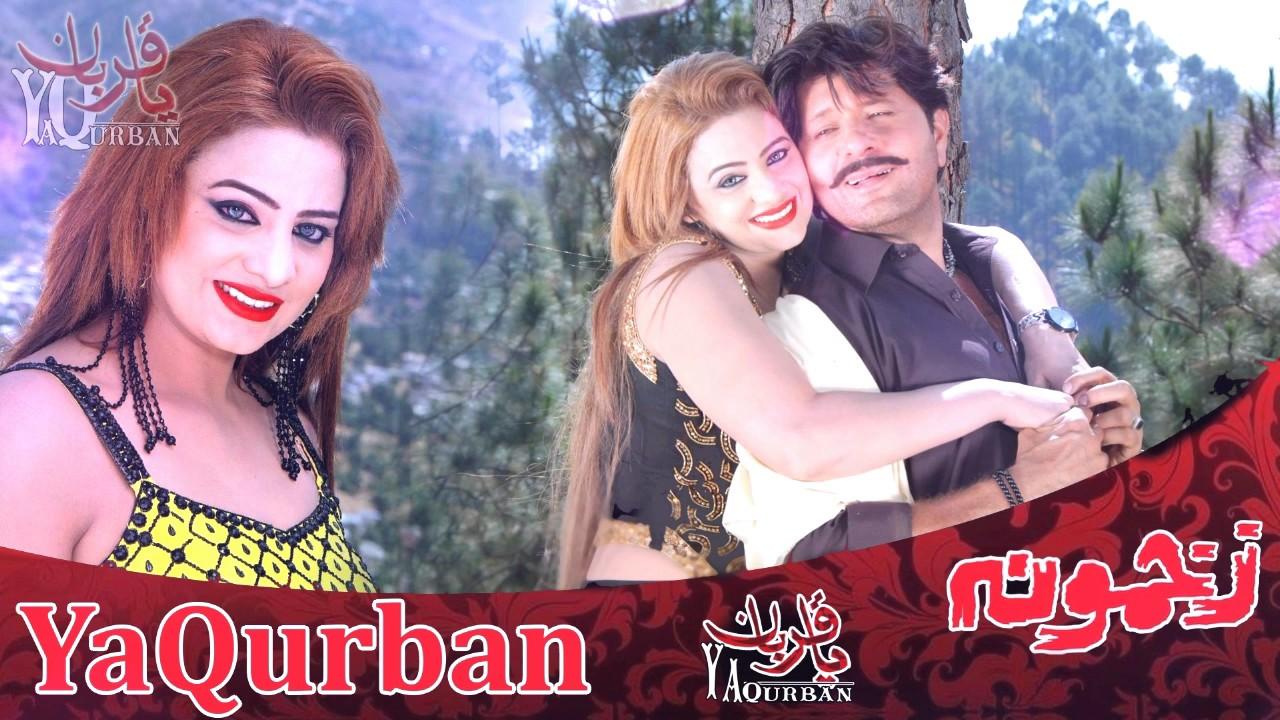 Raees Bacha & Sitara Younas Pashto New Songs 2017 Maida Maida Tawega Pa Maidan Waray Film Zakhmona