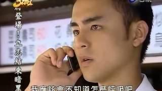 Ying Ye 3+1 Episode 7 Vostfr