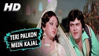 Teri Palkon Mein Kajal | Jay Vejay 1977 Songs - YouTube