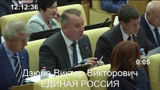 Пленарное заседание Государственной Думы 22.05.2018 (12.00 - 15.00) ( Госдума )