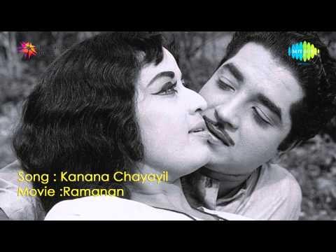Ramanan | Kananachayayil song