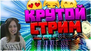 СТРИМ МАЙНКРАФТА-НяшаАняша с подписчиками:)