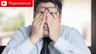 9 интересных способов обмануть свой мозг. 9 interesnyih sposobovobmanut