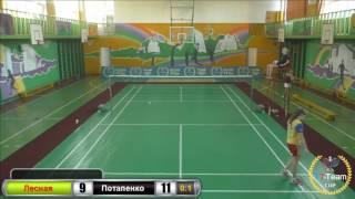 Потапенко Т. vs Лесная В.