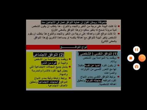 talb online طالب اون لاين التوافق Yousra Tarek