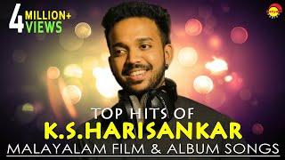 Top Hits of K S Harisankar | Malayalam Film and Album Songs