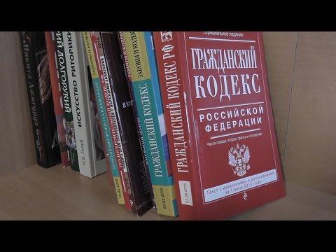ГК РФ, Статья 23, Предпринимательская деятельность гражданина, Гражданский Кодекс Российской Федерац