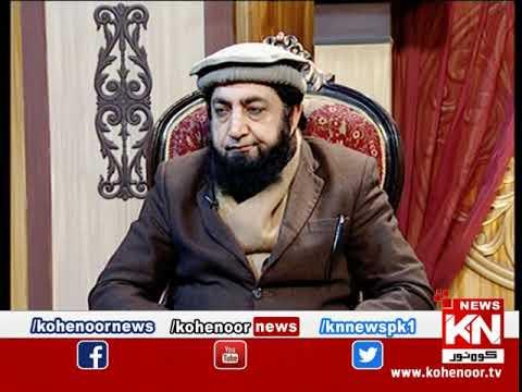 Istakhara 11 January 2020 | Kohenoor News Pakistan