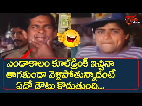 Brahmanandam And ali Best Comedy Scenes | Telugu Super Hit Comedy videos | TeluguOne