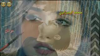 #موال???? حزين ????حاتم العراقي ???? ????اجت وتكلي سامحني ???? تحميل MP3