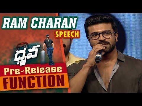 Ram Charan Energetic Speech At Dhruva Pre Release Function