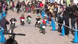 第1回ハピママランニングバイクカップ3歳クラスFromB→ts