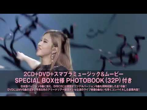 Blackpink Live Whistle Japanese Acoustic Ver - Japan Album Preview