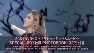 Blackpink Live Whistle Japanese Acoustic Ver - Japan Album Preview