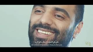 """تحميل اغاني سيف علي - ملّا أحمد صدّيق """"عيد الغدير الأغر 1441 هـ"""" MP3"""