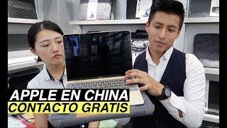Fabricante chino gadgets Apple, macbook pro, i-mochila, protectores de pantalla, Usb type C