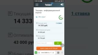 Сайт технической тематики за 14 000 руб.