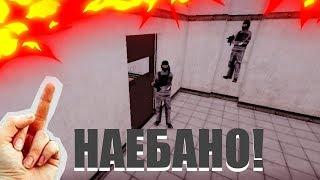 SCP: Secret Laboratory (9)    Наебал