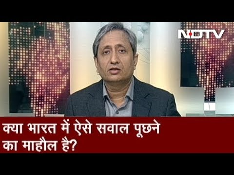 Prime Time With Ravish Kumar, Nov 08, 2018 | Why is PM Modi Silent on Impact of Notes Ban?