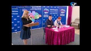 В Старой Руссе «ЕДИНАЯ РОССИЯ» организовала встречу парламентариев-партийцев с кандидатами в губернаторы