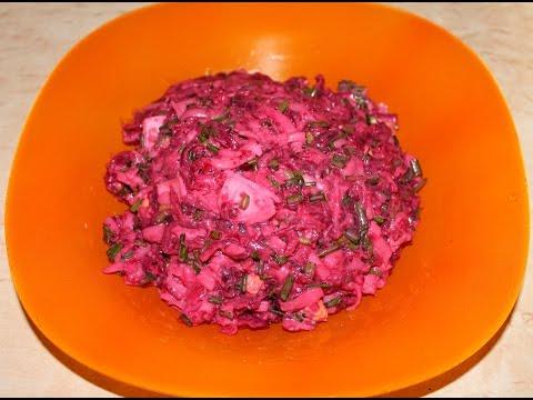 Салат из свеклы. Очень нежный и вкусный салат с сыром Пармезан. #салатизсвеклы #свекольныйсалат