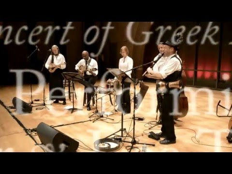 Image of Oi Fotia Pou'xeis Anapsei — Live, a Hi-Dukes concert performance as a quintet at the University of Missouri-St. Louis, Touhill Performance Center Lee Theater