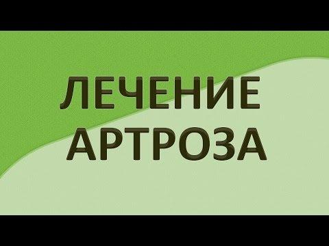 Парафин при дисплазии тазобедренных суставов у детей видео