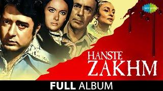Hanste Zakhm   Full Album Jukebox   Kishore Kumar   Navin