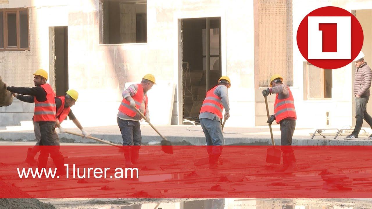 Հայաստանում շինարարության ծավալն այս տարվա հունվար-օգոստոսին աճել է 7,3 տոկոսով