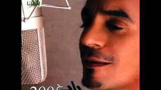 اغاني حصرية رابح صقر مادريت ألبوم رابح 2005 YouTube تحميل MP3