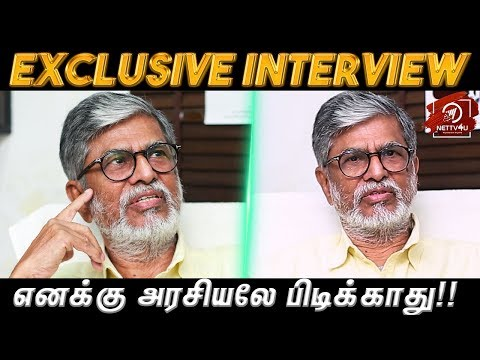 SA Chandrasekhar Exclusive Intervie ..