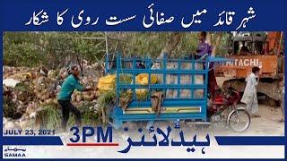 Samaa News Headlines   Sheher e Quaid mein safai sust ravi ka shikar   SAMAA TV