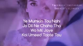 Ye mumkin to nahi jo dil ne chaha lyrics - YouTube