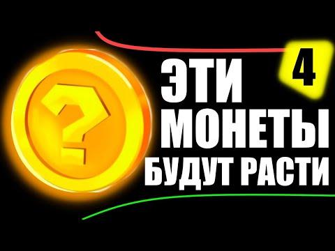 Как заработать в интернете на украине