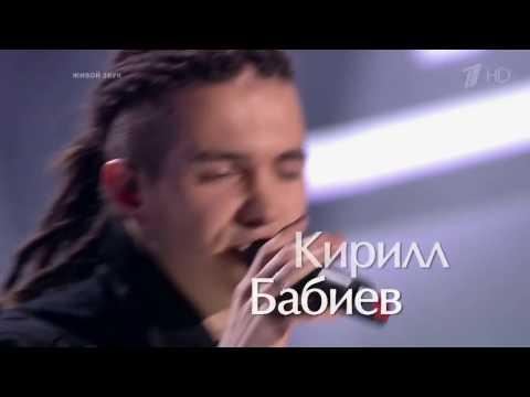 Ученик Hellscream Academy на проекте Голос | Linkin Park - Numb (Сезон 5)