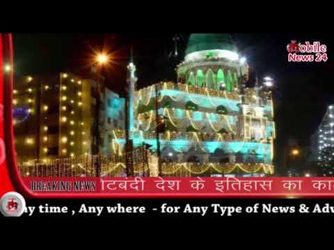 ईद उल मिलाद पर दिल्ली के पास कालोनियों में निकला जलूस