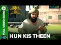 Hun Kis Theen Full Video Song | Chaar Sahibzaade 2: Rise Of Banda Singh Bahadur