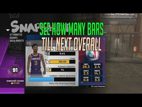 HOW TO SEE HOW MANY BARS TILL NEXT OVERALL ON ANY MYPLAYER😨 NBA 2K19