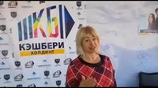 СКАНДАЛ - как СМИ в лице тк Россия переворачивает материалы
