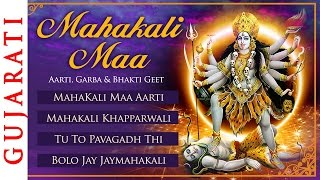 Mahakali Maa Aarti & Bhakti Geet   Mata ke Bhajans   Bhakti Songs