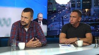 Кремль разжигает: протест в Москве и пожары в Сибири