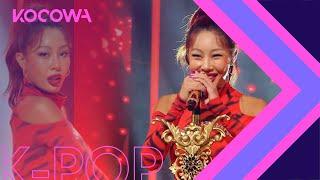 Jessi - What Type of Xㅣ제시 - 어떤X [SBS Inkigayo Ep 1086]