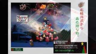 andy williams christmas Album    The Christmas Waltz 1990