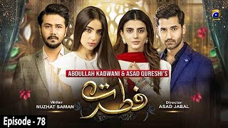 Fitrat - Episode 78 - 12th January 2021 - HAR PAL GEO