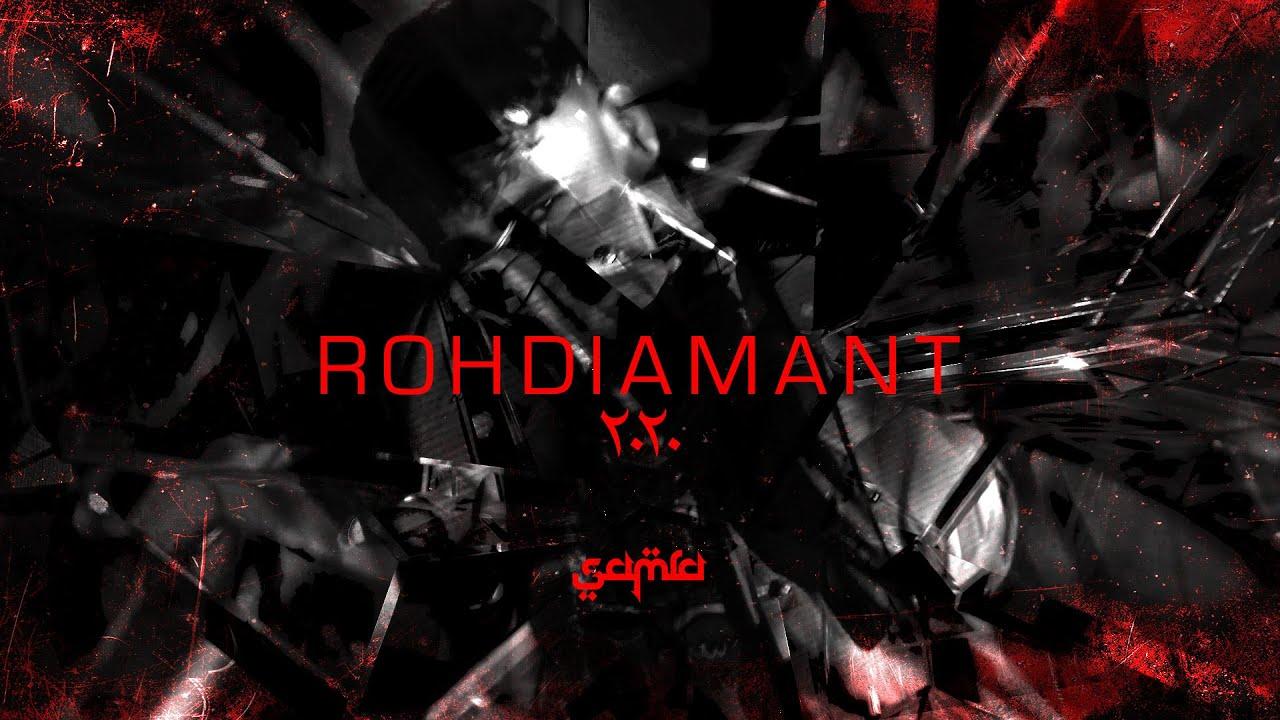 Samra – Rohdiamant ٢٠٢٠