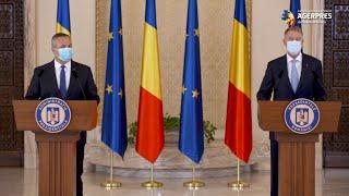 Nicolae Ciucă - desemnat candidat la funcţia de prim-ministru; Iohannis: Acum criza trebuie să se încheie